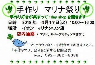 無マリナ4.jpg